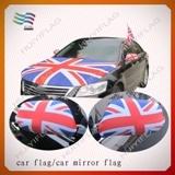 Bandeiras decorativas da tampa do espelho de carro do cabo flexível feito sob encomenda (HYCM-AF012)