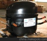 Fácil instalar o refrigerador do compressor de gás natural