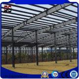 Schwere Stahlkonstruktion für großes Gebäude
