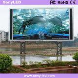 옥외 방수 풀 컬러 LED 스크린