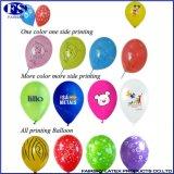 """12 """" 보통 색깔 기준 둥근 풍선, 팽창식 헬륨 장난감"""