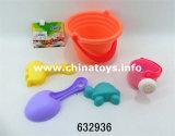 최신 바닷가 고정되는 장난감, 여름 옥외 장난감 (632937)