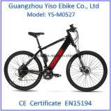 最新のデザイン山Eのバイク