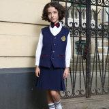Bospokeの濃紺の学生服のベスト