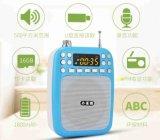 Impostare l'amplificatore portatile di voce dell'amplificatore del microfono