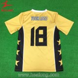 Healongはデジタルによって昇華させたサッカーのワイシャツをカスタマイズした