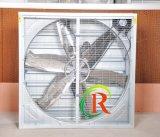 Ventilatore di scarico/ventilatore per pollame e la serra