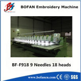 Machine de la machine/Machinery/Embroidery (BF-918)