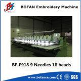 Macchina della macchina/Machinery/Embroidery (BF-918)