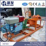 80m Tiefe, bewegliche Vertiefungs-Bohrmaschine des Wasser-HF80
