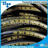 """鋼線は編んだ補強されたゴムによって覆われた油圧Hose/SAE100 R2-1/4を"""""""