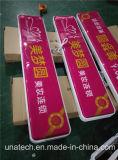 Знаки напольного дела знака СИД СИД продолговатого прямоугольного светлого выдвиженческие рекламируя коробку