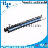 """1/4 """" boyau en caoutchouc hydraulique de barre de SAE J517 100 R1 W.P. 225 pour le matériel hydraulique"""