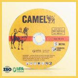 """7 """" режа диск с 2 сетями от верблюда"""