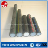 플라스틱 PE HDPE LDPE 관 관 밀어남 압출기 기계 선