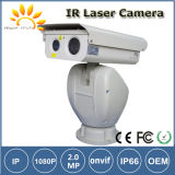 Des Infrarot-1km Kamera Nachtsicht IP Laser-PTZ