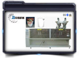 S-180自動Horizentalの粉のパッキング機械