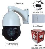 1.3 Megapixel IP PTZ CCTV 사진기 공급자