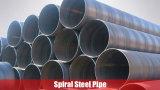 API 3PEのコーティングの螺線形の溶接線ステンレス鋼の管