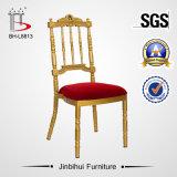 عمليّة بيع حارّ ألومنيوم [شفري] كرسي تثبيت ([به-ل8813])