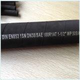 고품질 고압 유압 호스 (SAE R1AT/R2AT)