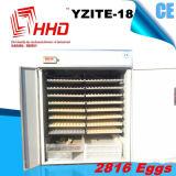 Aves domésticas automáticas Hatchers da incubadora do ovo das incubadoras 2816 das aves domésticas para a venda