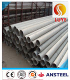 Tubo senza giunte ASTM 316L dell'acciaio inossidabile