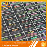 Стикер лазера таможни Anti-Counterfeit голографический
