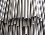 Hastelloyの合金C22のニッケル合金の管
