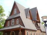 Легко установите Bamboo плитку крыши типа