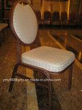 둥근 뒤 주조된 거품 알루미늄 Banquest 의자