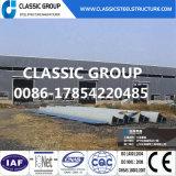 中国語は大きいスパンの鉄骨構造の倉庫か鉄骨構造を製造する