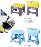 [32كم] إرتفاع شاطئ [فولدبل] كرسي تثبيت بلاستيكيّة مع [س]