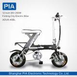 12 bici eléctrica plegable de la ciudad de la pulgada 48V 250W (ADUK-40OEM)