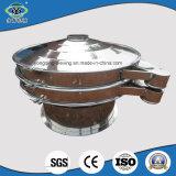 Hohe Leistungsfähigkeits-Drehmaschinen-Milch-Puder-vibrierender Bildschirm