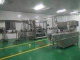 산업 5000b/H 마시는 요구르트 병조림 공장