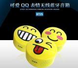 Hy-Bt25 de interessante StereoKlankkast Van uitstekende kwaliteit van de Spreker Ongehoorzame Minions Bluetooth van Producten met Uitdrukking Vijf
