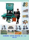 Ceolorful Straßenbetoniermaschine-Block-Maschinen-Ziegeleimaschine