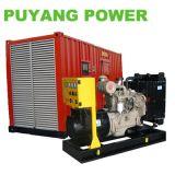 groupe électrogène diesel refroidi à l'eau de 120kw Cummins (PFC150)