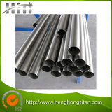 Nickel senza giunte e Nickel Alloy Tube ASTM B163/ASME Sb163