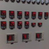 Het evenwichtige Omringende ruimte-Type Laboratorium van de Calorimeter