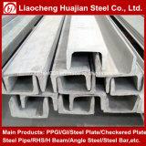 建築材のためのカーボン穏やかな鋼鉄Uチャンネル