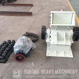 Машина 2016 дробилки молотка бутылочного стекла цены Yuhong хорошая