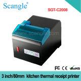 impressoras térmicas da cozinha do recibo da posição de 80mm (SGT-C2008)