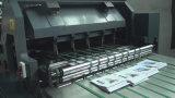 기계 생산 라인을 만드는 연습장