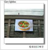 P5.926 SMDフルカラーの屋内広告のLED表示