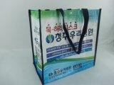 Carga tejida impermeable 25kgs del peso del bolso de compras de la impresión de encargo