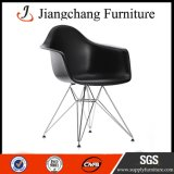 Design domestico Eames pp Armchair per Wholesale (JC-E60)