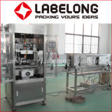 빈 병 소매 레테르를 붙이는 플랜트, 중국 공급자