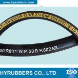 Boyau en caoutchouc hydraulique tressé flexible à haute pression de fil d'acier